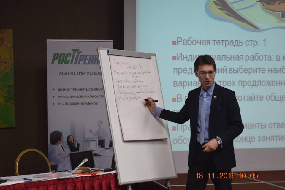 Московский хэдхантер проведет тренинг в Астане