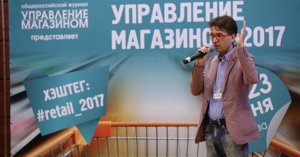 Ильгиз Валинуров: Самые лучшие сотрудники вообще работу не ищут