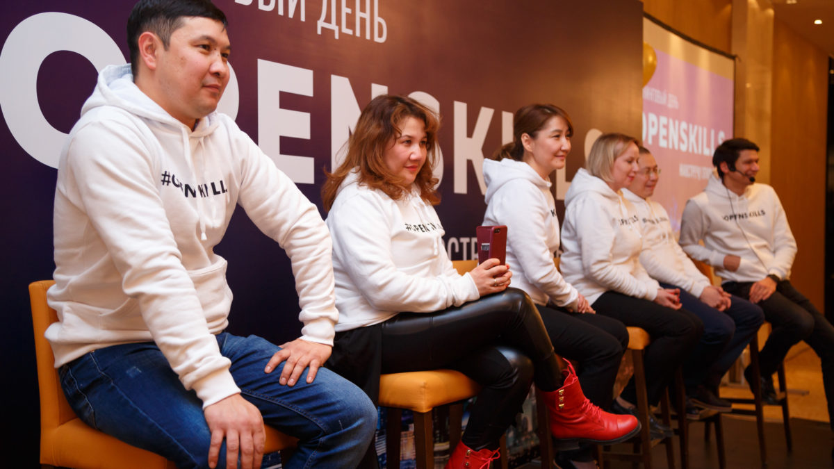 Репортаж телеканала «Казахстан» о тренинговом дне «OpenSkills»  от 25.02.2018